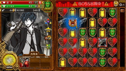 The CHASER パズル画面