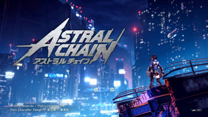 ASTRAL CHAIN タイトル画面