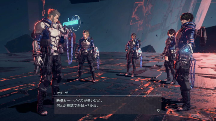 ASTRAL CHAIN 会話シーン