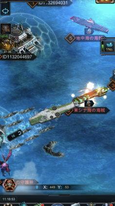 戦艦ファイナル ワールド画面
