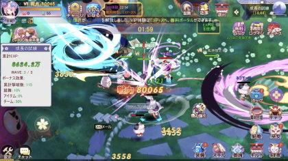 幻妖物語-十六夜の輪廻 フィールド画面