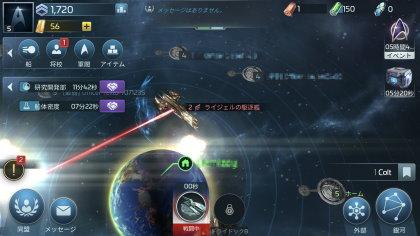 Star Trek 艦隊コマンド 宇宙マップ