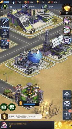 ラストエスケイプ 基地画面