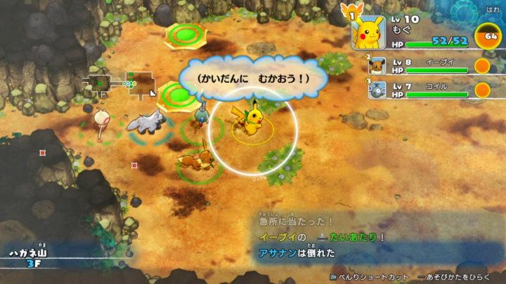 ポケモン不思議のダンジョン 救助隊DX ダンジョン内画面
