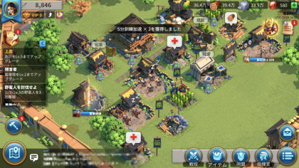Rise of Kingdoms 領土内