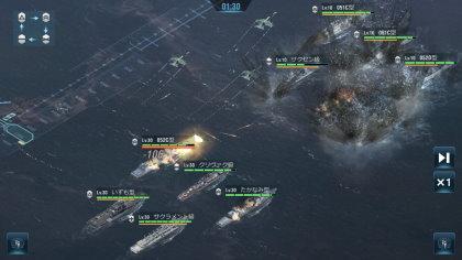 放置艦隊 戦闘画面