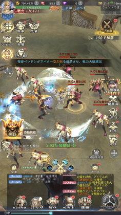 魔剣伝説 戦闘画面