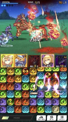 ドラゴンスマッシュ 戦闘シーン