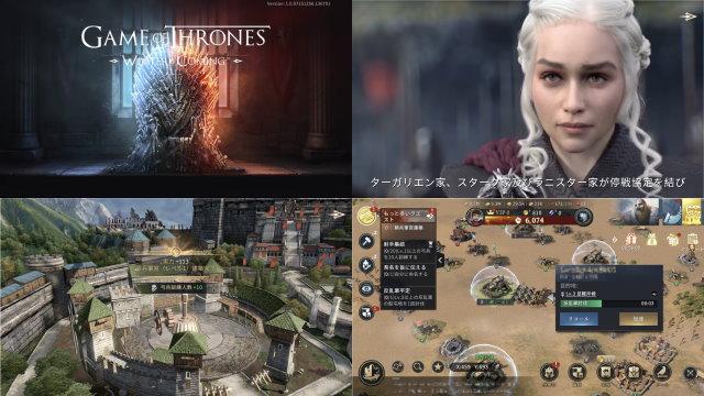 ゲーム・オブ・スローンズ-冬来たる プレイ画像