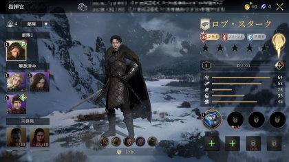 ゲーム・オブ・スローンズ-冬来たる ロブ・スターク