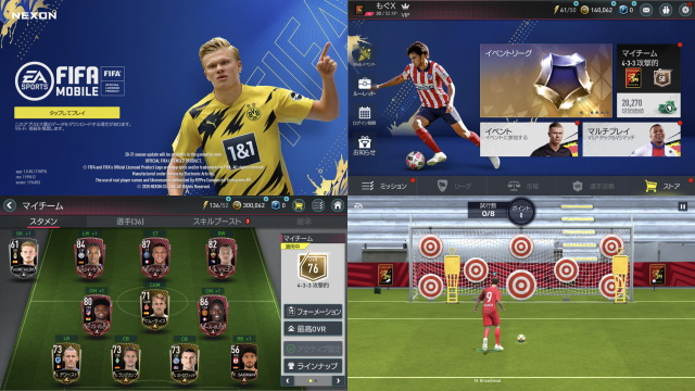 FIFA MOBILE スクリーンショット