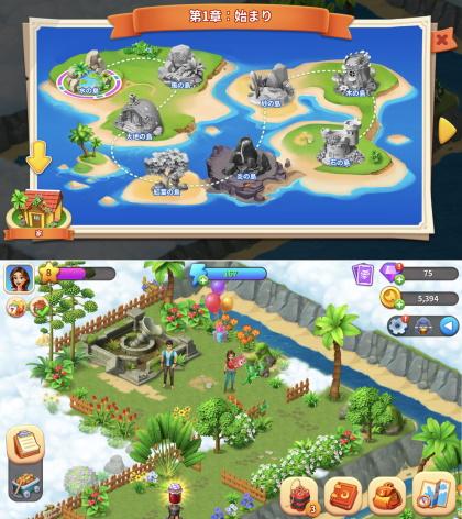 ドラゴンスケープスの冒険 マップ画面