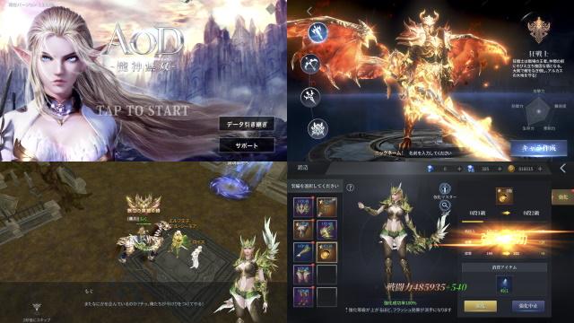 AOD-龍神無双- スクリーンショット
